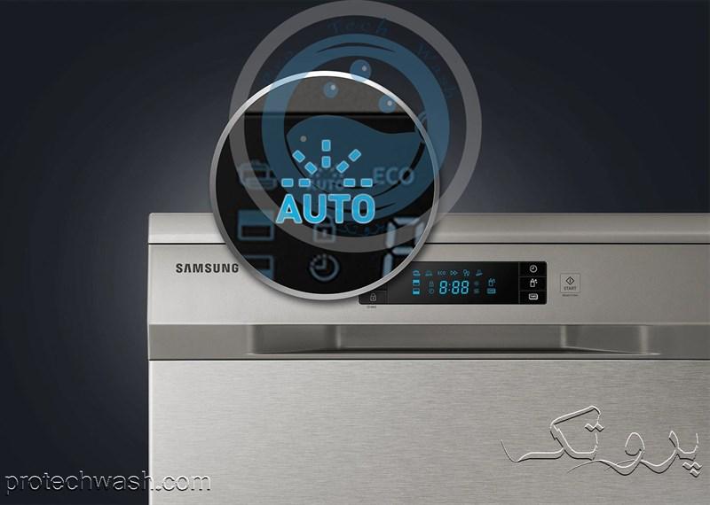 ظرفشویی ۸۵۵۰ سامسونگ ۱۴ نفره سیلور مدل DW60K8550FS